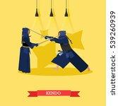 vector poster of martial arts.... | Shutterstock .eps vector #539260939