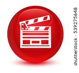cinema clip icon glassy red...   Shutterstock . vector #539275648