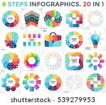 vector circle arrows... | Shutterstock .eps vector #539279953