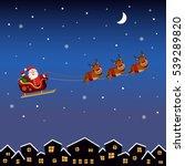 Christmas Vector Illustration ...