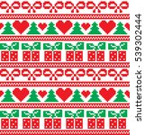 new year's christmas pattern... | Shutterstock .eps vector #539302444