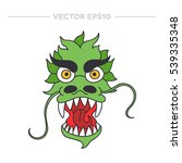 doodle icon. chinese dragon.... | Shutterstock .eps vector #539335348