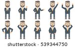 caucasian businessman pointing... | Shutterstock .eps vector #539344750