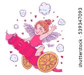 valentine's day. funny cupid... | Shutterstock .eps vector #539347093