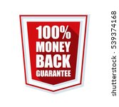 100  money back guarantee shield | Shutterstock .eps vector #539374168
