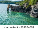 A rock formation called the Sea Lion, Sleeping Giant Provincial Park near Thunder Bay Ontario on Lake Superior.