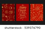 chinese calendar for year of... | Shutterstock . vector #539376790