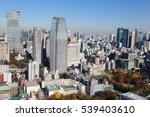 tokyo  japan nov 25  scenery... | Shutterstock . vector #539403610