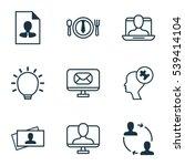 set of 9 business management...   Shutterstock .eps vector #539414104