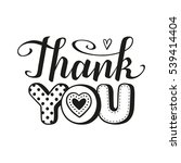 """thank you"" text. calligraphic... 