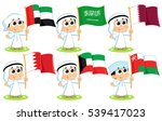 gulf cooperation council flags ... | Shutterstock .eps vector #539417023
