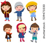 group of children collection | Shutterstock .eps vector #539473330