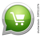 empty shopping cart icon | Shutterstock .eps vector #539511376