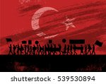 silhouette of people protesting ... | Shutterstock .eps vector #539530894