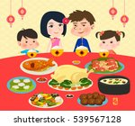 happy chinese new year reunion... | Shutterstock .eps vector #539567128