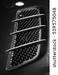 automobile air intake grill...
