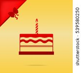birthday cake sign. cristmas... | Shutterstock . vector #539580250