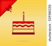 birthday cake sign. cristmas... | Shutterstock . vector #539580250