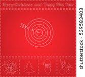 bullseye simple flat vector...