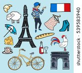 cartoon elements icons france.... | Shutterstock .eps vector #539583940