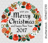 christmas greeting card with... | Shutterstock . vector #539607250