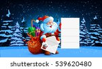 santa claus reads a letter of... | Shutterstock .eps vector #539620480