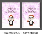 merry christmas greeting card... | Shutterstock .eps vector #539628100