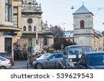 ukraine  lviv   january 3  2015 ...   Shutterstock . vector #539629543
