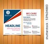 brochure design. corporate... | Shutterstock .eps vector #539634883