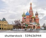 St. Basil's Cathedral In Mosco...