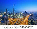 dubai skyline at sunset with... | Shutterstock . vector #539650090