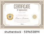 certificate retro design... | Shutterstock .eps vector #539653894