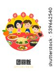 happy chinese new year reunion... | Shutterstock .eps vector #539662540