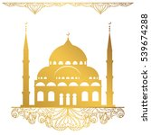 islamic arabic mosque seamless... | Shutterstock .eps vector #539674288