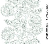 ethnic floral seamless pattern... | Shutterstock . vector #539690500