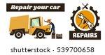 horizontal banner template on... | Shutterstock .eps vector #539700658