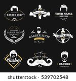 vintage barber shop logo set. | Shutterstock .eps vector #539702548