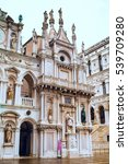 Doges Palace Courtyard Buildin...