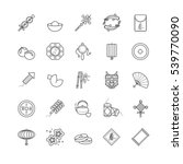 outline icons   chinese new... | Shutterstock .eps vector #539770090