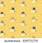 cute pets seamless pattern.... | Shutterstock .eps vector #539771770