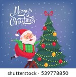 santa claus decorating tree... | Shutterstock . vector #539778850