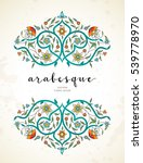 vector vintage decor  ornate... | Shutterstock .eps vector #539778970