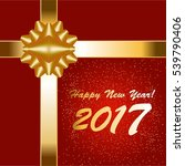 Happy New Year 2017  Gold Star...