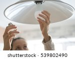 power save led lamp changing | Shutterstock . vector #539802490