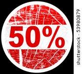 raster image of vector  fifty...   Shutterstock . vector #53980879