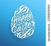 happy easter greeting card ... | Shutterstock . vector #539843464