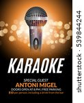 karaoke party invitation poster ... | Shutterstock .eps vector #539844244