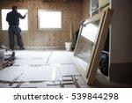 worker in the background... | Shutterstock . vector #539844298