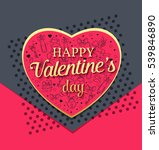 valentines day gift card and... | Shutterstock .eps vector #539846890