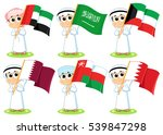 gulf cooperation council flags  ...   Shutterstock .eps vector #539847298